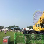 ROCK IN JAPAN FESTIVAL 2015、開場! - JAPANフェス通信 http://t.co/aMqepW2s4R #RIJF2015 http://t.co/dSHQBEzymJ