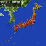【猛暑日続出 危険な暑さに警戒】 http://t.co/Ek303QLFM5 熱中症に厳重な警戒が必要です。1日、沖縄~東北の気温は朝から高く、11時には広く30度以上に。光化学.. http://t.co/jB4t06D7Gj