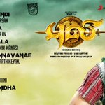 Which song from @ThisIsDSPs #Puli is going to rule your playlist?Itll soon be time to find out!Rt if youre excited http://t.co/kFwzlDazuA