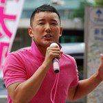 国民、注目っ! RT @komatsunotsuma: 山本太郎代表日曜討論NHK出演http://t.co/YIaCsCBB0F … 8月2日 9:00~10:15 http://t.co/ppJYbLx60u