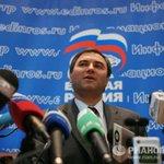 Две стороны репутации Вячеслава Володина, http://t.co/wUUnt8saE6 http://t.co/tlCEKcuUqj