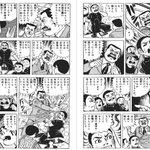 おどりゃー、シゴウしゃげたる!って、微妙に意味がわからないが、ええぞ。RT @komatsunotsuma: RT@I_hate_camp: 似たような話、最近、耳にしたわー。 このマンガを隠したがるわけだよね。笑 http://t.co/pMfD31XiD7
