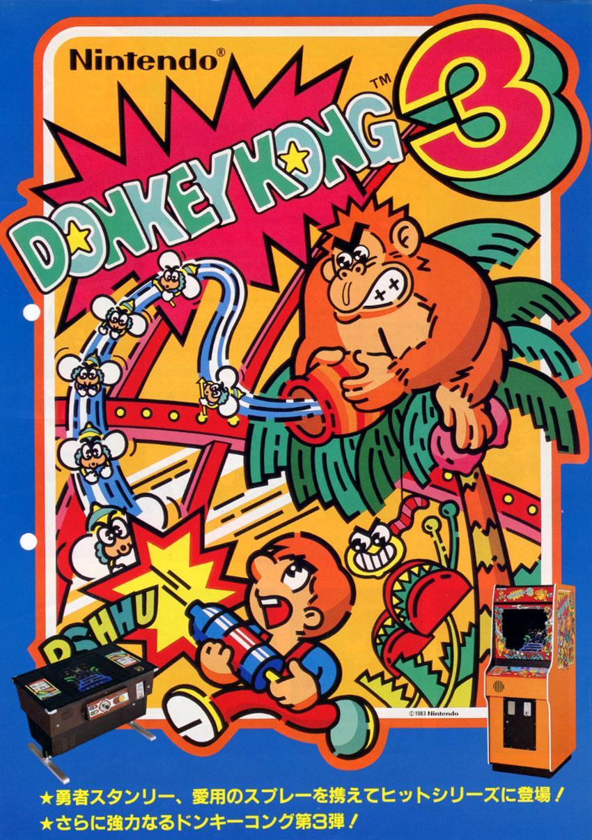 Donkey Kong 3 en arcade http://t.co/F9hylUgUJ1