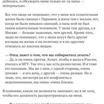 газете.ру УДАЛОСЬ http://t.co/w2mOFc0g7w интервью с дочерью Пескова, очень драматичное, на самом деле http://t.co/DrgcGRUbVj