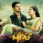 It's gonna be a super Sunday with the songs frm #Ilayathalapathy's #Puli.Listen on Apple Music http://t.co/pv2GCNUTZE http://t.co/22uBsqhC1t