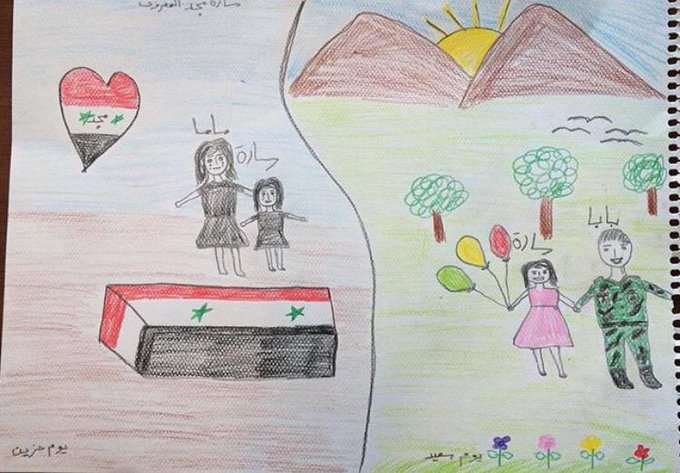#Suriye / #Syria #Siria #Syrie http://t.co/ZQfMaodMWh