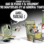 Dessin du Hic dEl Watan qui dit tout, et bien plus. #Algérie #Bouteflika #DRS http://t.co/ZI9vFmCyCA