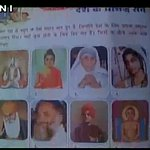 """""""@ANI_news: Jodhpur, Rajasthan: Class 3 book shows Asaram as a Saint in a list of Countrys famous saints. http://t.co/6oE3Pxp4SK"""""""