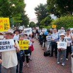 @yamamototaro0 @tim1134 RT@fj_333: NHK大包囲デモ;一人の女性の呼びかけに500人ちかく。ピーク時には道路向かい側も。公共放送としての使命を忘れ偏向報道の激しくなったNHKへの強い怒りが結集したものhttp://t.co/daL6gCqAuD