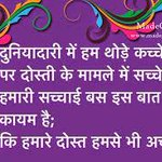 Happy friendship day http://t.co/4heHfRln1e