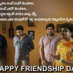 RT @sampoornesh: Naa abhimana Snehithulandhariki Happy Friendship Day - Mee Sampoo