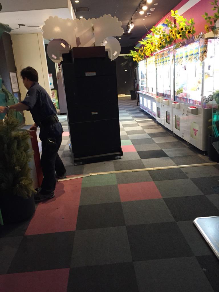 ミライダガッキ撤去の瞬間を見た http://t.co/1EaavUss7T