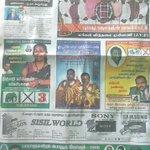 RT breesnove28: #lka #jaffna #colombo #tamilmedia #tamil யாழில் பத்திரிகைகள் http://t.co/pBRerWFWk0