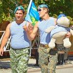 В Пензе отметили День ВДВ-2015 — фотоотчет — http://t.co/GjvP7o2y2n http://t.co/vs7AO3TFgR