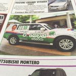 Innovative advertising options for #GenElecSL posting a branded vehicle ad on the hitad @SriLanka http://t.co/gF7Qr5iHLL