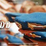 2 августа - День воздушно-десантных войск. С Днем ВДВ! За ВДВ! http://t.co/UPxgG6Paqi