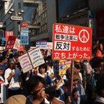 2015.8.2 戦争法案に反対する高校生渋谷デモ 画像アルバム> https://t.co/7fC29UszQE #高校生デモ #teensSOWL #渋谷デモ http://t.co/hUBkBm9bDl