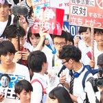 2015.8.2 戦争法案に反対する高校生渋谷デモ 画像アルバム> https://t.co/7fC29UszQE #高校生デモ #teensSOWL #渋谷デモ http://t.co/PYoFaUUWVc