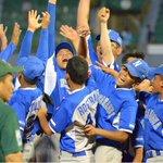 #Nicaragua vence a #Cuba que en #MundialU12 ⚾ ganando bronce. Lo que equivale al oro para este pueblo pinolero http://t.co/9vJOexbuw9