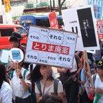 とりま、って、なんだ⁉︎ わからないで右往左往のおじさん、ひとり。RT @ykabasawa: とりま廃案! 戦争法案反対!高校生渋谷デモで掲げられたポスター。 高校生に大規模デモされる政権はかつてあったのだろうか。 http://t.co/0xiEKRjg34