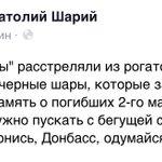 Крым вернись, Донбасс одумайся http://t.co/BJ0MN589GS