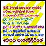 RT sinhahanda: .AjnabhiiTweets .vg123e  Investigated. #SriLanka #SLGE15 #GenElecSL #GenEle… http://t.co/axZyhJuXGl http://t.co/JSrAV0TOuC