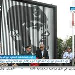 ازاحة الستار عن اللوحة التذكارية للعقيد الشهيد نور الدين الجمل قرب جامع عبد الناصر في بيروت http://t.co/TTfBlJVuuN