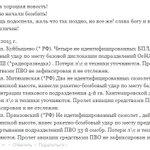 Пока вы тут хернёй страдаете Россию уже бомбят!!!))) http://t.co/JiZUGasrPV