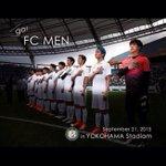 fc_men_official#FCMEN #JAPAN #TOKYO #YOKOHAMA 参加者リストは後日公開されます https://t.co/5QakitQplb 2015年9月21日横浜スタジアム http://t.co/tK7EdrLnR1