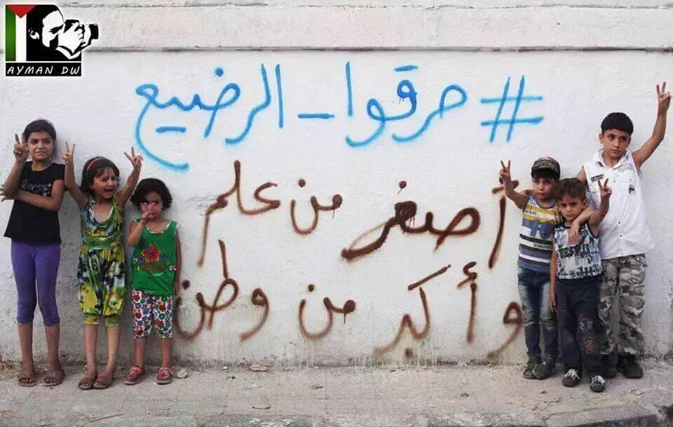 Children in #Yarmouk stand in front of a graffiti for Ali Dawabshe, the Palestinian baby burned alive by Israelis. http://t.co/t9oeyO7T2a