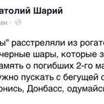 Крым вернись, Донбасс одумайся. http://t.co/oHFFu00Beb