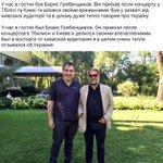 Вы мерзость изволили сотворить, Борис Борисович. Или Вам так легко через 48 убитых в доме профсоюзов перешагнуть? http://t.co/FBTBtedHE5