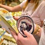 """Власти будут уничтожать санкционные продукты по всей стране: http://t.co/038bhT9Sas Дождались и """"продотрядов"""".. http://t.co/ux43N5wvbP"""