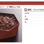 弊社ヘルシオ炊飯器は、そのかきまぜ機能であんこも作れるのですが、ご実家が和菓子屋の高坂穂乃果さんには秘密にしておきたい気持ち。 http://t.co/OmtLqLcH35