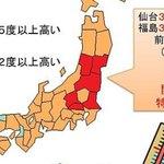 【新着ブログ】体にこたえる極端な暑さ、いつまで続く? http://t.co/DX3lC49z1e http://t.co/N9CQoDJtK8