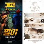 放送関係者によると、BIGBANGが8月9日「人気歌謡」に出演して新曲「チョルオ」と「私たち愛するのをやめましょう」のパフォーマンスを初披露する。 http://t.co/fd5u9YegfP http://t.co/m3w5qricxC
