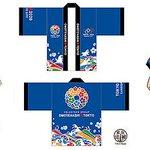 【伝統】東京五輪のボランティア制服に?「はっぴ」案が素敵すぎる http://t.co/s0fQPjdQB9 既に発表されたデザインが賛否を呼ぶ中、このはっぴの正式採用を期待する声も。@TokyoHappi http://t.co/TeQgD6cVZk