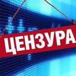#1nsk ВЦИОМ: Половина россиян поддержала цензуру в Интернете http://t.co/PM3KvValNA http://t.co/X7Of6ptOgf
