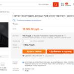 Купите часы как у Дмитрия Пескова на AliExpress по нашей карте, и мы вернем вам 5% кэшбэка: https://t.co/IZM3TOINPI http://t.co/S6i17oCUjq