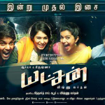 RT @rameshlaus: #Yatchan TV promos of two song visuals will be shown on @SunMusic & #Isaiaruvi channels from 8 am till night today..