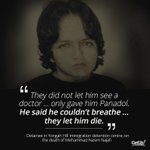 How did Mohammad die in our care? @PeterDutton_MP and @SercoGlobal Australia needs answers http://t.co/2OJAOTm616