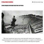Сегодня 3 августа, в этот день в 1943 году началась самая мощная партизанская операция - «Рельсовая война». http://t.co/qQCx5YYJQH