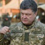 Порошенко заявил об отводе вооруженных сил из Широкино под Мариуполем http://t.co/My7nZlvkO8 http://t.co/lIaStYe9mV