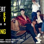 """2PM CONCERT """"HOUSE PARTY in Japan""""ライブ・ビューイング開催決定! http://t.co/bpcpFfJn1q http://t.co/CSDGmA4arh"""