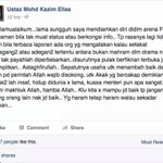 Buat Datuk Seri Azalina Othman. http://t.co/xsx0wa96lP