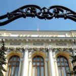 Банк России отозвал лицензии у трёх банков http://t.co/4zweFP4oIb http://t.co/hM8UIehTx6