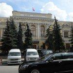 ЦБ РФ отозвал лицензии у двух московских банков https://t.co/h99KJKBSpE http://t.co/MbGNdy836e