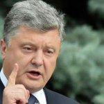 Эксперт: Порошенко списывает экономические трудности на Россию . Читайте далее http://t.co/P7ODmhWtns http://t.co/GBMpzNTaJK