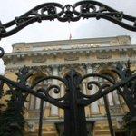 ЦБ отозвал лицензии у двух российских банков http://t.co/mTMbeIif7g http://t.co/mYQ3H2RZrI