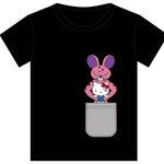 しまっちゃうおじさんがハローキティを狙うコラボT、夏コミで販売 http://t.co/F9fHa4Dk8w http://t.co/0uNwG4vfjs